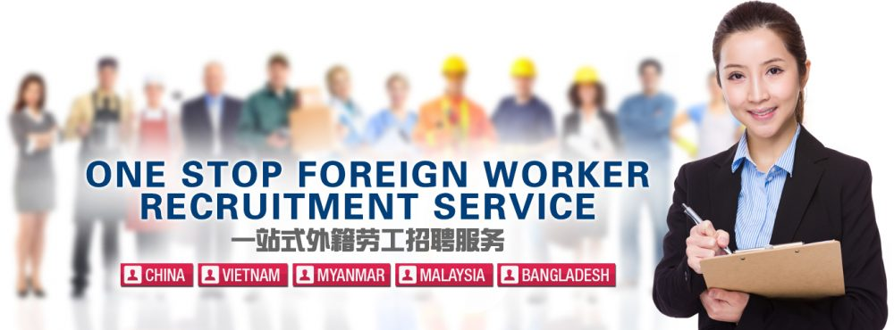 2015.10.08_Multiway_Web-Banner-1_FA